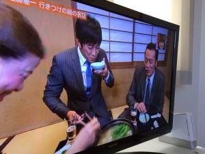 竹とんぼテレビ__